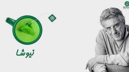 بازاریابی نیوشا در شیراز