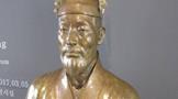 تاریخ تمدن کره باستان / پادشاه موریونگ