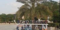 نمایشگاه بین المللی عراق و عمان