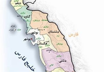 نمایندگی نیوشا در بوشهر