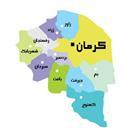 نمایندگی نیوشا در کرمان