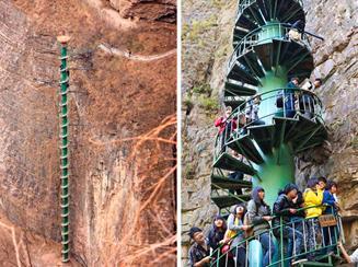 پلکان مارپیچ، کوه تایهانگ چین
