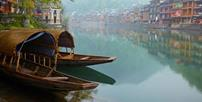 زیباترین شهرهای روی آب
