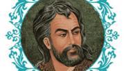 حافظ در چه قرنی می زیست ,حافظ شیرازی