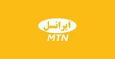 غیرفعال کردن اینترنت ازاد ایرانسل
