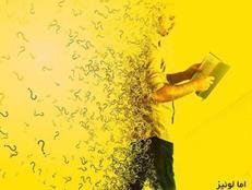معرفی کتاب 700 سوال قدرتمند کوچینگ و رشد شخصی
