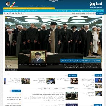 قالب ایرانی تسنیم